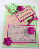 Quiling cards-12
